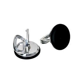 4 Inch Suction Cap - Single
