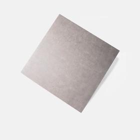 Concrete Fusion Steel